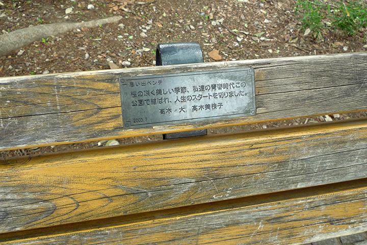 bench02